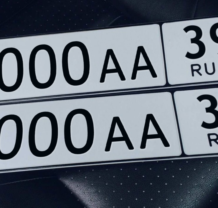 Автосервис Калининград Euro-Gum